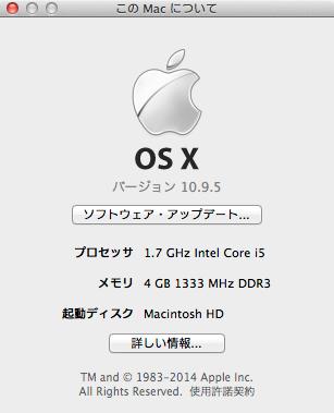 「OS X Mavericks 10.9.5」アップデートがリリース