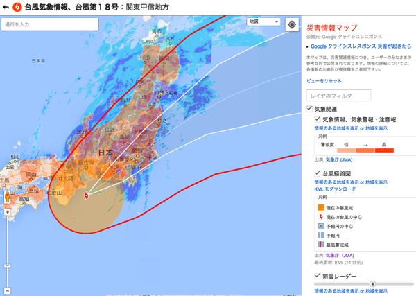 Google、台風18号に関する台風気象情報を災害情報マップとして公開中