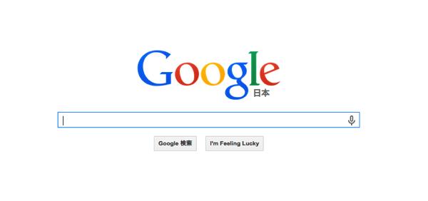 Google、検索結果がプライバシー侵害として裁判所が削除を命じる決定