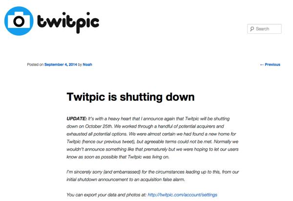 「Twitpic」やはりサービス終了することを発表