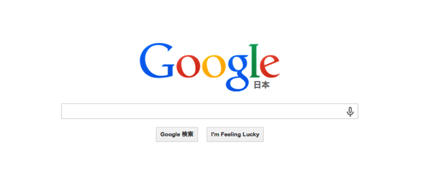 Google「PageRank(ページランク)」更新を終了していた
