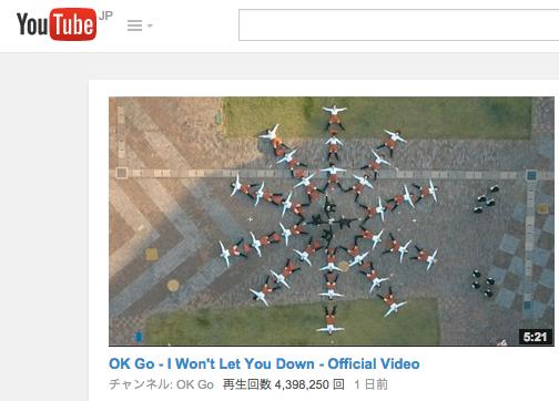 「YouTube」広告を排除した有料版を検討