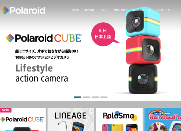 「Polaroid pigu」8,980円で97gのSIMフリーAndroid端末