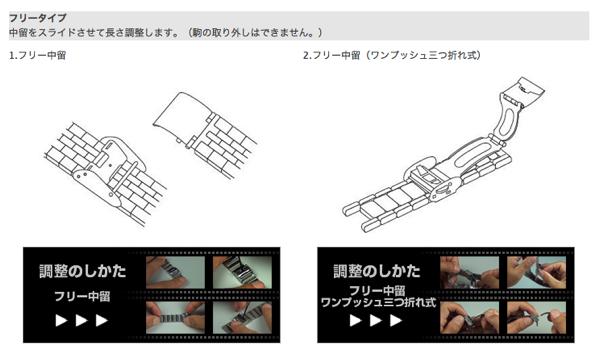 【カシオ】腕時計のバンドを調整する方法