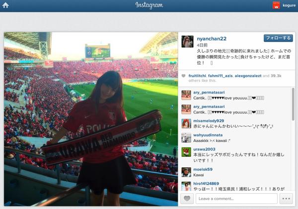 小嶋陽菜は浦和レッズサポーター!ガンバ大阪戦に足を運んでいたようです