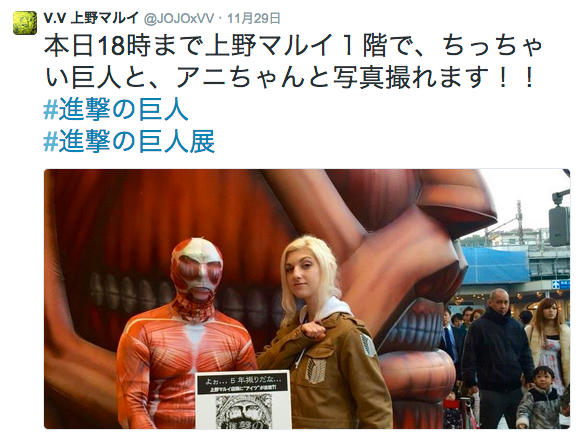 激似でかわいい!上野マルイ「進撃の巨人」コラボにアニのコスプレしたヴィレヴァン美人店員が降臨!