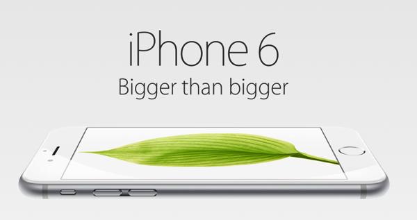 Apple、2015年に3サイズ目となる4インチのiPhoneを投入か?