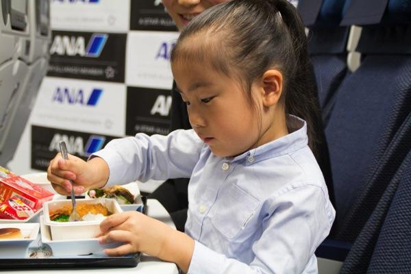 ANA kids menu 2409