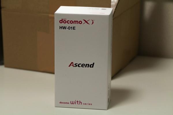 【Ascend HW-01E】子供用スマートフォンが届く&ファーストインプレッション