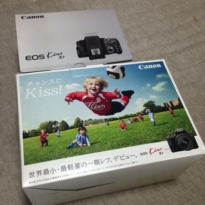 EOS Kiss X7 0461