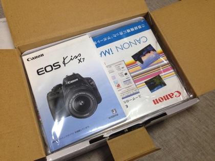 EOS Kiss X7 0466