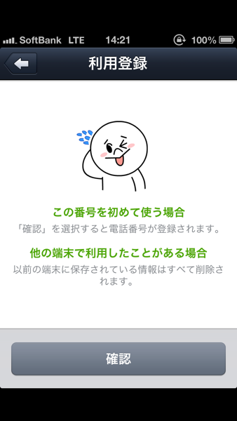 Evernote Camera Roll 20120921 153436