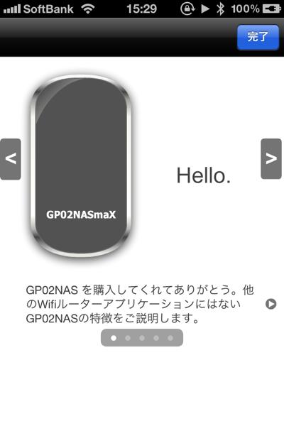 GP02NAS 1370
