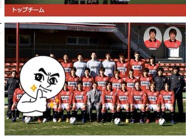 浦和レッズの選手たちが「LINE」でコミュニケーションしていたことが明らかに!