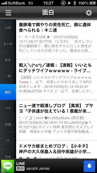 NewsStorm 2822