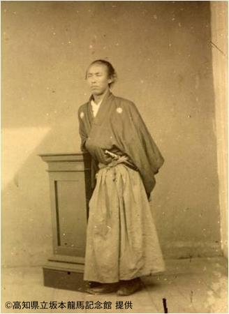 坂本龍馬が暗殺直前に書いたという手紙がちゃぶ台から発見される!