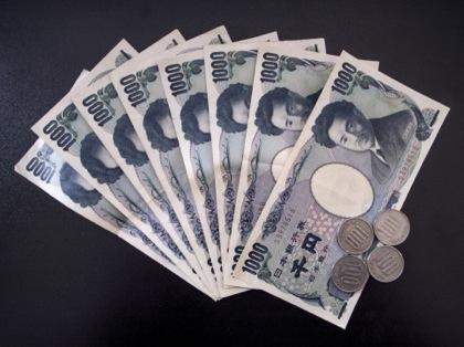 ブログの広告で8,300万円を得た主婦に3,600万円の追徴課税 → きちんと確定申告しましょう、というお話。