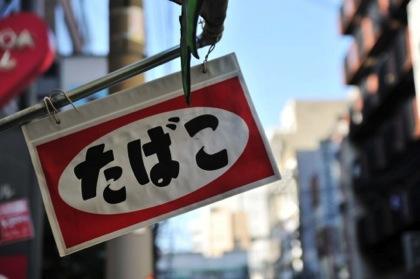 北海道の高3男子の喫煙率が17年で48.7% → 2.9%に急減する