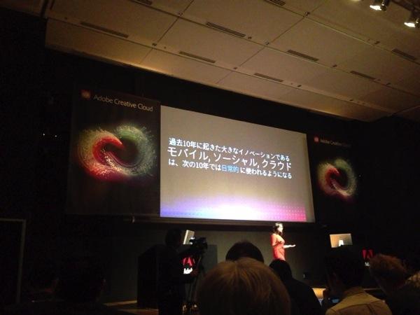 Adobe creative now 2014 9830
