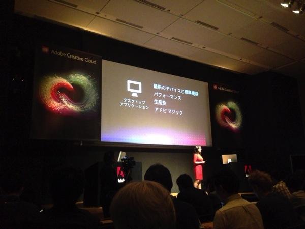 Adobe creative now 2014 9831