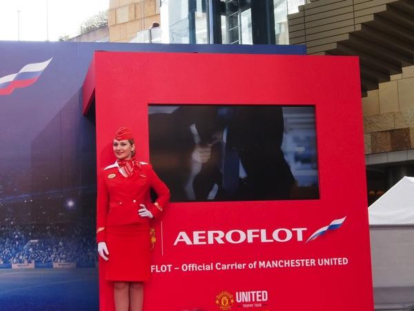 Aeroflot 0054