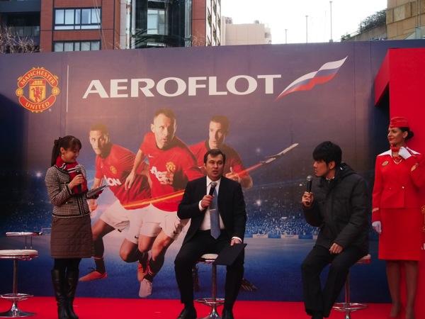 Aeroflot 0067