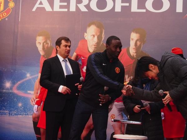 Aeroflot 0069