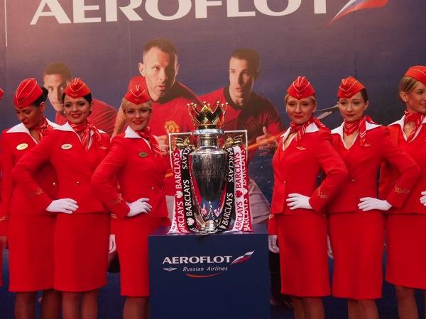 Aeroflot 0164