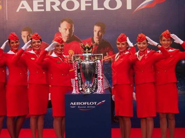Aeroflot 0166