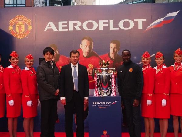 Aeroflot 0179