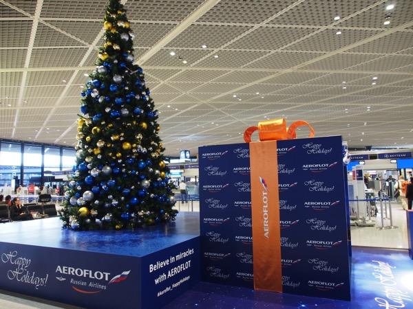 Aeroflot 0180