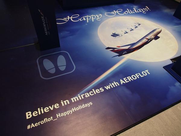 Aeroflot 0187