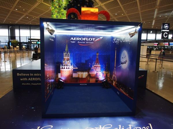 Aeroflot 0189