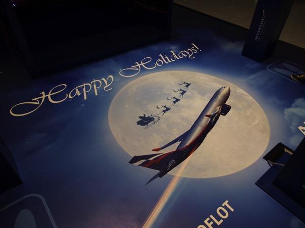Aeroflot 0193