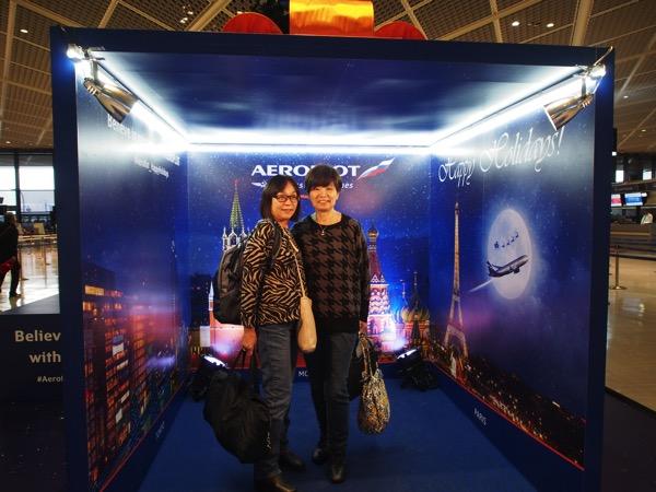 Aeroflot 0208
