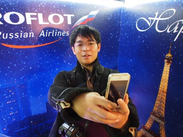 Aeroflot 0210