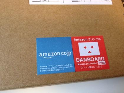 Amazon danboe 0126