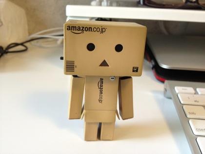 Amazon danboe 0129