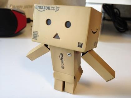 Amazon danboe 0130
