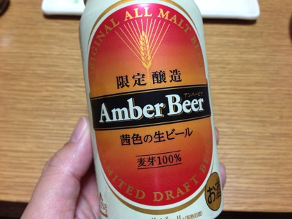 Amber beer 4437