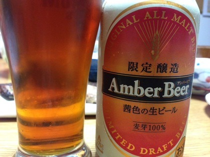 Amber beer 4440