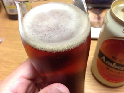 Amber beer 4441