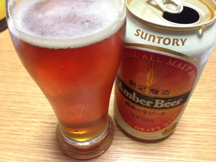 Amber beer 4442