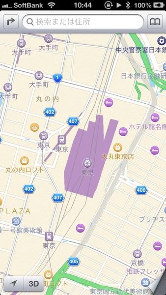 Apple「iOS 6」地図アプリのデータを大幅に更新