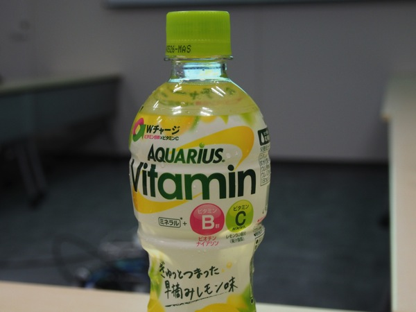 Aquarius 0018