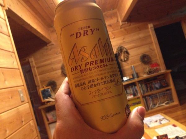 Asahi dry premium 8605