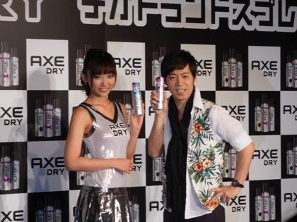 【写真あり】吉木りさ&東MAX!激辛カレーを食べても制汗できるのか!?「AXE DRY」記者発表会