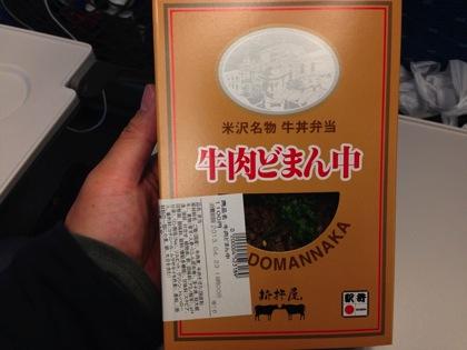 「牛肉どまん中」国産和牛をたっぷり使用!東京駅でも人気の牛丼駅弁を喰らう!