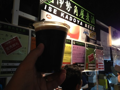 Beer fest 2406