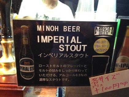 Beer fest 2408
